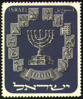 The Bible Odyssey on Israeli Stamps
